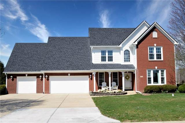 7772 W Shadow Creek Way, Greenfield, IN 46140 (MLS #21774098) :: Mike Price Realty Team - RE/MAX Centerstone