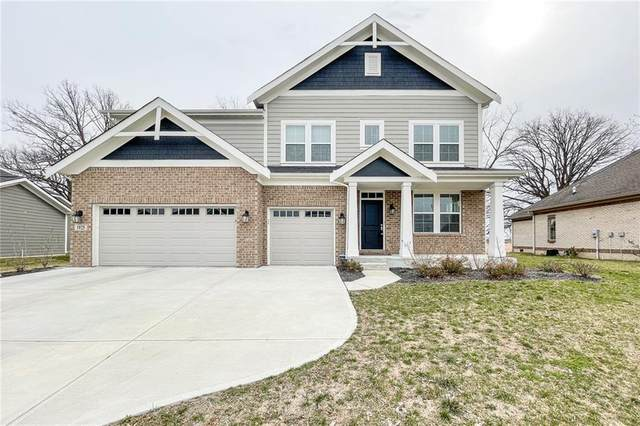 1025 Arthur Court, Greenfield, IN 46140 (MLS #21774261) :: Mike Price Realty Team - RE/MAX Centerstone