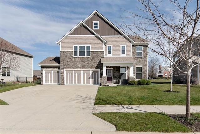 568 Canberra Boulevard, Westfield, IN 46074 (MLS #21774662) :: Mike Price Realty Team - RE/MAX Centerstone