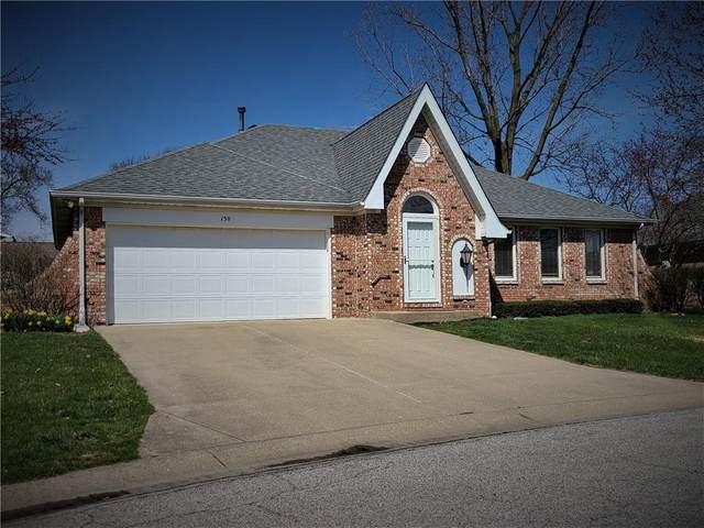 150 Dover Boulevard N, Brownsburg, IN 46112 (MLS #21775973) :: Heard Real Estate Team | eXp Realty, LLC