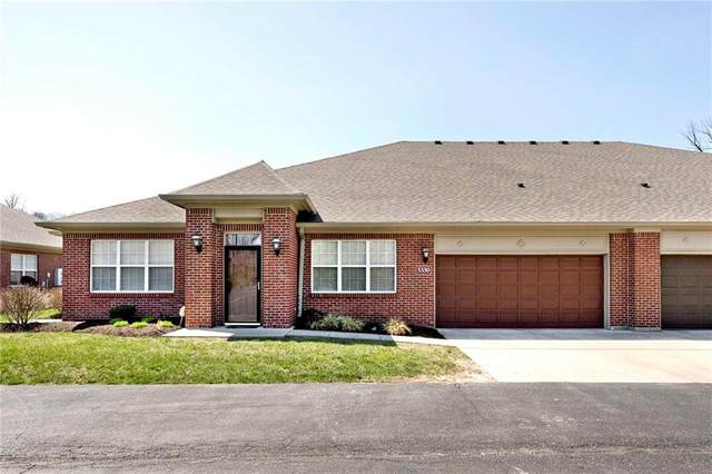 5330 Ladywood Knoll Place, Indianapolis, IN 46226 (MLS #21776101) :: Richwine Elite Group