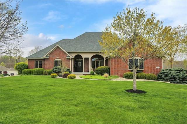 2598 Forest Hills Boulevard, Greenwood, IN 46143 (MLS #21779155) :: The Evelo Team