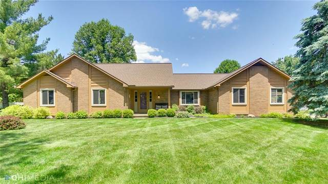 7210 Kensington Court, Avon, IN 46123 (MLS #21783993) :: Mike Price Realty Team - RE/MAX Centerstone