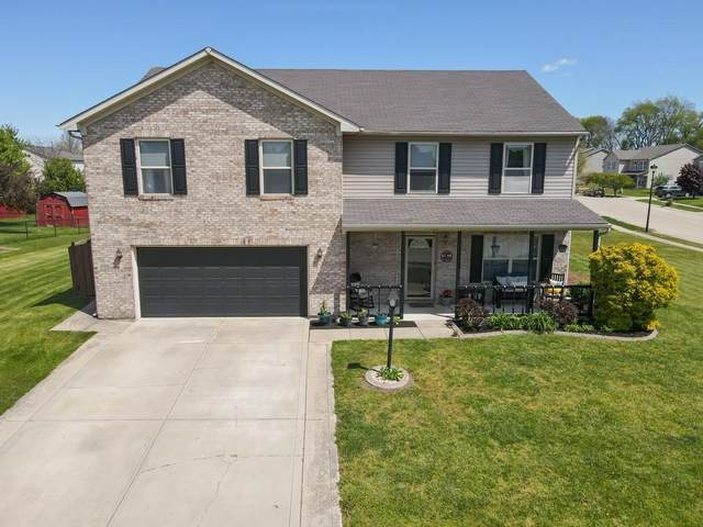 1900 Founders Drive, Greenfield, IN 46140 (MLS #21784762) :: Mike Price Realty Team - RE/MAX Centerstone