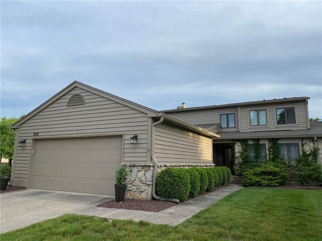352 Sandbrook Court, Noblesville, IN 46062 (MLS #21789443) :: RE/MAX Legacy