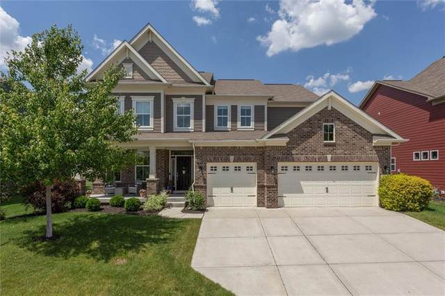 14020 Knightstown Drive W, Carmel, IN 46033 (MLS #21789528) :: Mike Price Realty Team - RE/MAX Centerstone