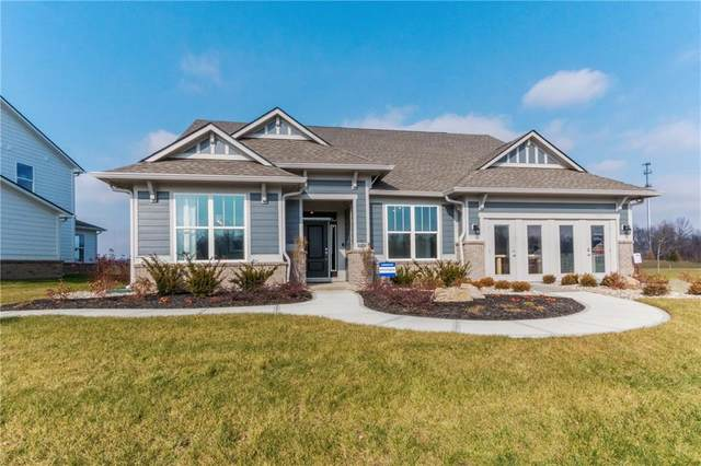 10842 Liberation Trace, Noblesville, IN 46060 (MLS #21790788) :: Mike Price Realty Team - RE/MAX Centerstone