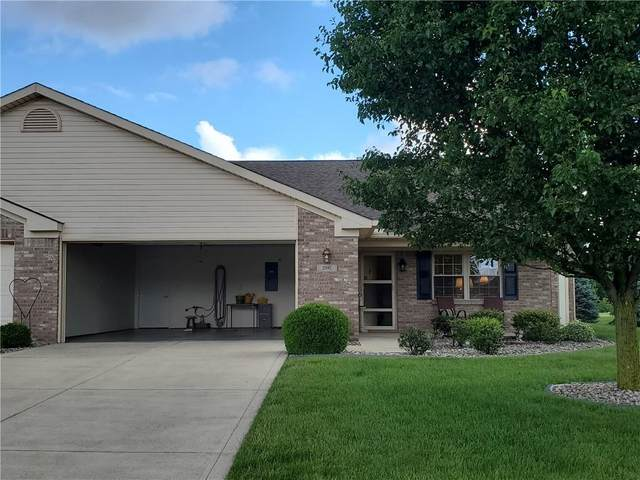 2897 S Wind Chime Circle, Greenwood, IN 46143 (MLS #21790865) :: Ferris Property Group
