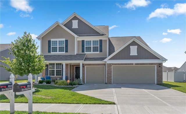 8915 River Ridge Drive, Brownsburg, IN 46112 (MLS #21792044) :: Ferris Property Group