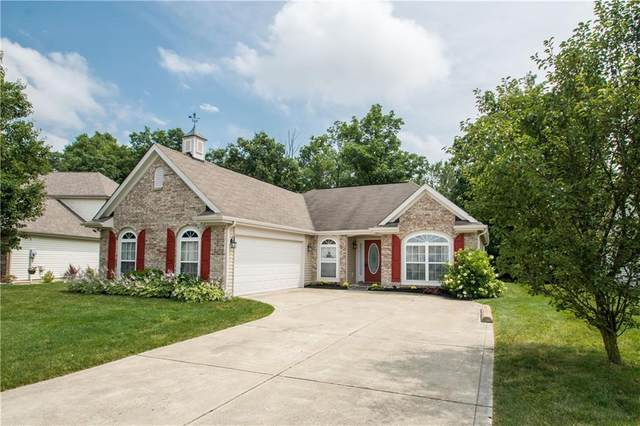 993 Paige Court, Greenfield, IN 46140 (MLS #21798079) :: Pennington Realty Team
