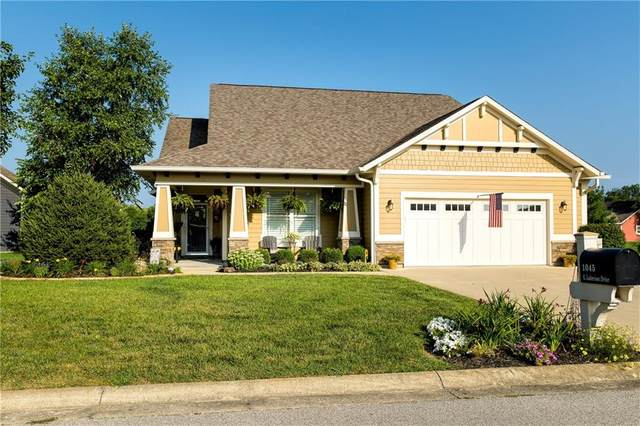 1045 S Lakeview Drive, Brazil, IN 47834 (MLS #21803043) :: The Evelo Team