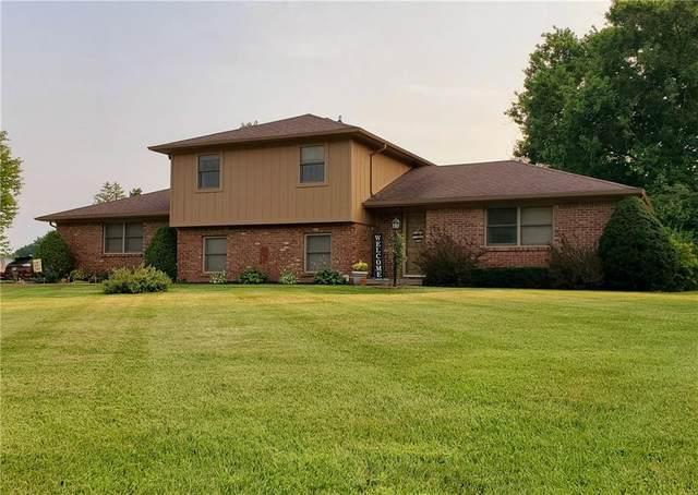 7094 Janean Drive, Brownsburg, IN 46112 (MLS #21803056) :: Mike Price Realty Team - RE/MAX Centerstone