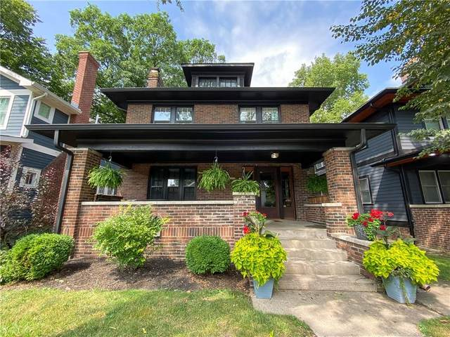 4632 Broadway Street, Indianapolis, IN 46205 (MLS #21805297) :: Mike Price Realty Team - RE/MAX Centerstone
