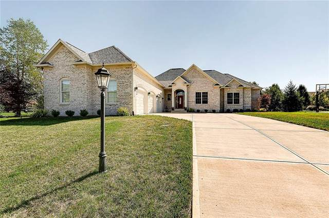 10217 Forest Meadow Circle, Fishers, IN 46040 (MLS #21810047) :: Mike Price Realty Team - RE/MAX Centerstone