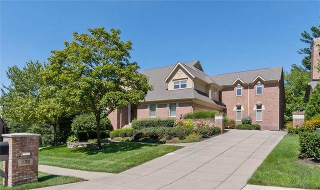 380 Millridge Drive, Carmel, IN 46290 (MLS #21810968) :: The Indy Property Source
