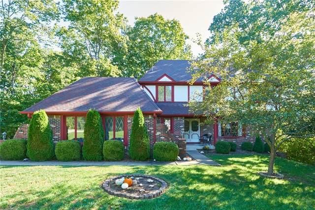 1217 Ridgeview Court, Avon, IN 46123 (MLS #21816276) :: Ferris Property Group