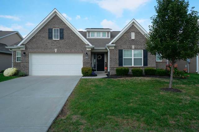 14102 Timber Knoll Dr, Mccordsville, IN 46055 (MLS #21817809) :: Heard Real Estate Team   eXp Realty, LLC