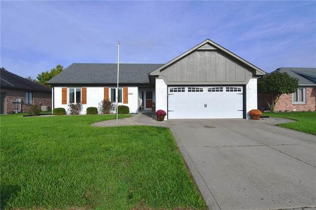 1022 Pamela Drive, Plainfield, IN 46168 (MLS #21818954) :: Ferris Property Group