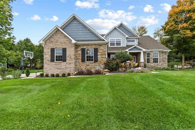 11412 Sea Side Court, Fishers, IN 46040 (MLS #21819560) :: HergGroup Indianapolis