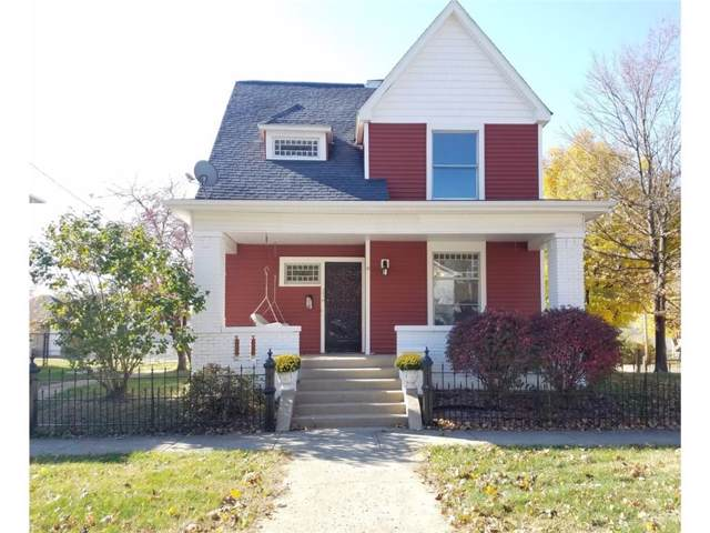236 N Jefferson Street, Knightstown, IN 46148 (MLS #21679414) :: The Star Team | RE/MAX Realty Group