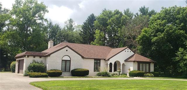 212 East Drive, Lebanon, IN 46052 (MLS #21723389) :: Mike Price Realty Team - RE/MAX Centerstone