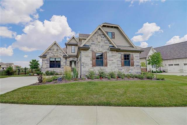 11223 Heritage View Lane, Carmel, IN 46032 (MLS #21734803) :: Richwine Elite Group