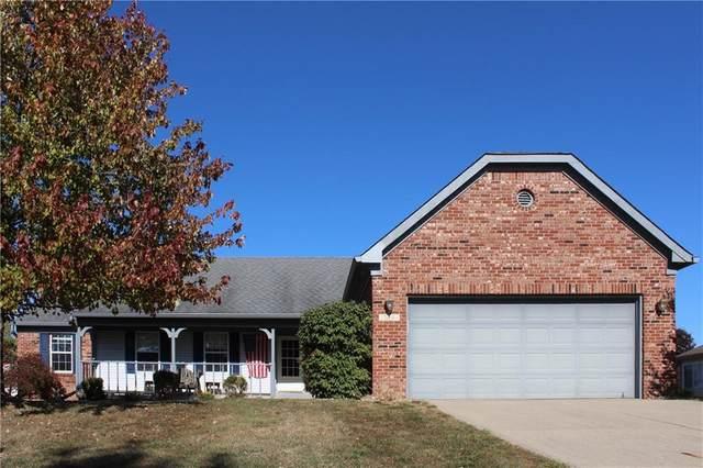 398 Sugar Bush Lane N, Brownsburg, IN 46112 (MLS #21743130) :: Heard Real Estate Team | eXp Realty, LLC