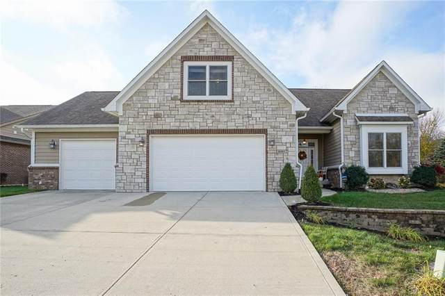 8327 Helmsley Court, Fishers, IN 46038 (MLS #21749509) :: The ORR Home Selling Team