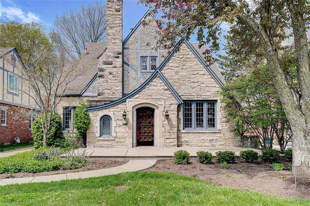 5154 N Illinois Street, Indianapolis, IN 46208 (MLS #21706452) :: Mike Price Realty Team - RE/MAX Centerstone