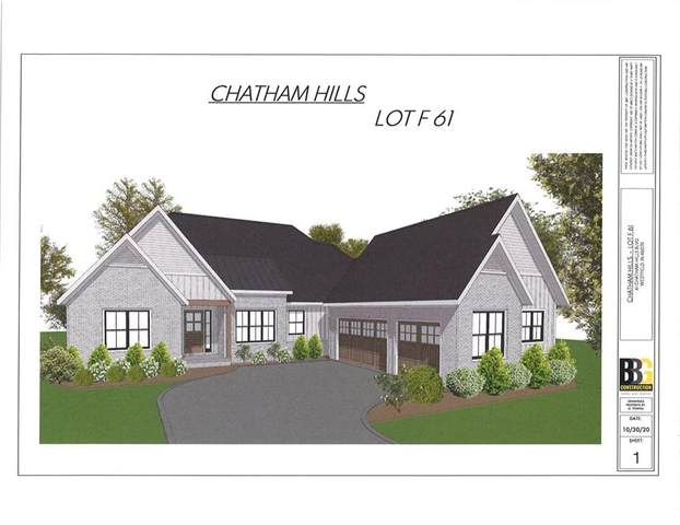 61 Chatham Hills Boulevard, Westfield, IN 46074 (MLS #21746080) :: The ORR Home Selling Team