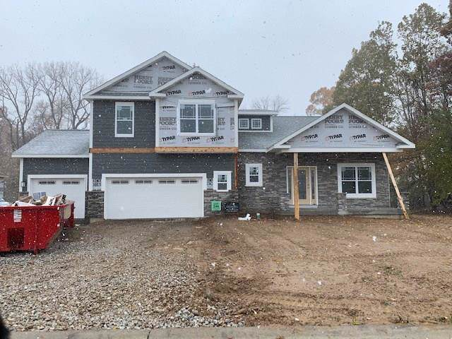 4250 Admirals Pointe Drive, Lafayette, IN 47909 (MLS #21679842) :: Heard Real Estate Team | eXp Realty, LLC