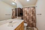 3920 37th Ave Sw - Photo 16