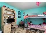 10538 Aspen St - Photo 22