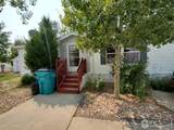 10548 Barron Cir - Photo 1