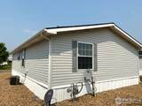 10784 Autumn St - Photo 18