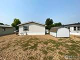 10784 Autumn St - Photo 19