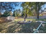 2410 34th Ave - Photo 26