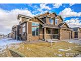 1755 Vista Point Ln - Photo 3