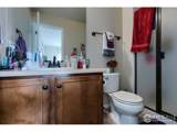 3614 Voyager Ln - Photo 33