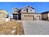 2240 75th Ave - Photo 1
