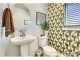 11424 Uptown Ave - Photo 10
