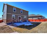 19447 65th Ave - Photo 20