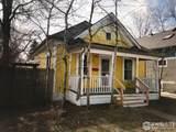 937 Oak St - Photo 1