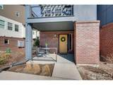 11252 Uptown Ave - Photo 4