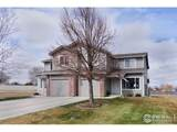 3121 Swan Point Dr - Photo 2
