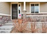 6363 Twilight Ave - Photo 4