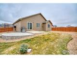 6630 Catalpa Ct - Photo 23