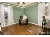 1272 3rd Ave - Photo 12