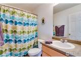 843 Donnelly Pl - Photo 23