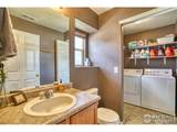 6827 Autumn Ridge Dr - Photo 16